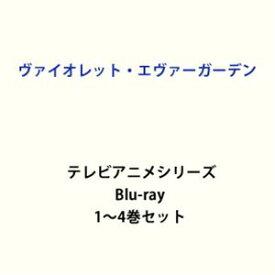 ヴァイオレット・エヴァーガーデン テレビアニメシリーズ1〜4 全巻 [Blu-rayセット]