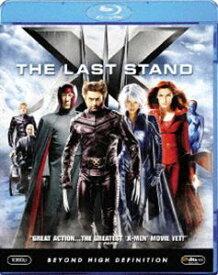 [送料無料] X-MEN:ファイナル ディシジョン [Blu-ray]