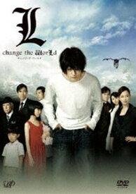 L change the WorLd 【スペシャルプライス版】 [DVD]