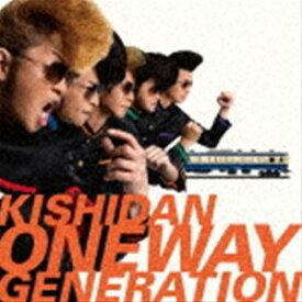 氣志團 / Oneway Generation [CD]