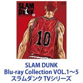 SLAM DUNK Blu-ray Collection スラムダンク TVシリーズ [全巻セット]