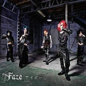 Faze / アイビー(C-Type) [CD]
