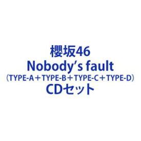 櫻坂46 / Nobody's fault(TYPE-A+TYPE-B+TYPE-C+TYPE-D) [CD+Blu-rayセット]