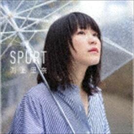 渕上里奈 / SPURT [CD]
