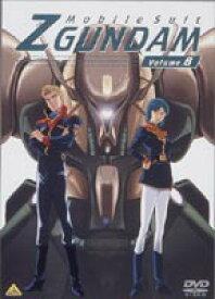 [送料無料] 機動戦士Zガンダム Volume.8 [DVD]