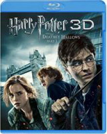 [送料無料] ハリー・ポッターと死の秘宝 PART 1 3D&2D ブルーレイセット [Blu-ray]