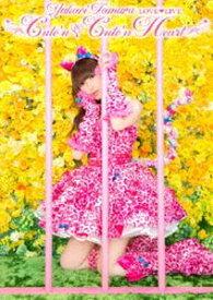 [送料無料] 田村ゆかり LOVE□LIVE *Cute'n□Cute'n Heart* [DVD]