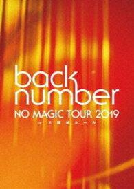 back number/NO MAGIC TOUR 2019 at 大阪城ホール(初回限定盤) [Blu-ray]