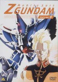 [送料無料] 機動戦士Zガンダム Volume.9 [DVD]