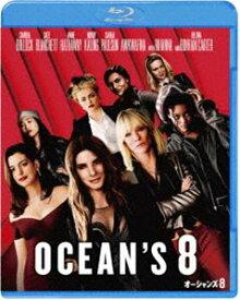[送料無料] オーシャンズ8 ブルーレイ&DVDセット(初回限定生産) [Blu-ray]
