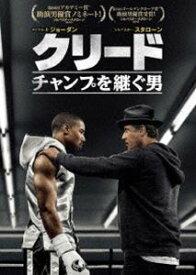 クリード チャンプを継ぐ男 [DVD]