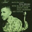 ティナ・ブルックス(ts) / バック・トゥ・ザ・トラックス [CD]
