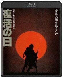 復活の日 角川映画 THE BEST [Blu-ray]