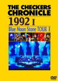 チェッカーズ/THE CHECKERS CHRONICLE 1992 I Blue Moon Stone TOUR I【廉価版】 [DVD]