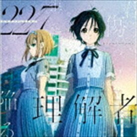 22/7 / 理解者(Type-A/CD+DVD) [CD]