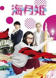 [送料無料] 海月姫 [DVD]