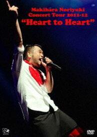 [送料無料] 槇原敬之/Makihara Noriyuki Concert Tour 2011-12 Heart to Heart [DVD]
