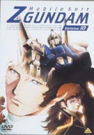 [送料無料] 機動戦士Zガンダム Volume.10 [DVD]