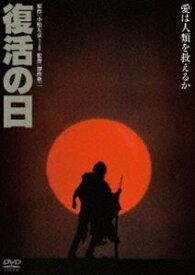 復活の日 角川映画 THE BEST [DVD]