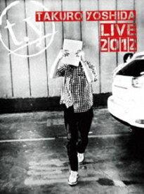 [送料無料] 吉田拓郎 LIVE 2012(CD2枚付き) [DVD]