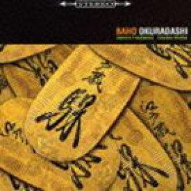 BAHO / OKURADASHI [CD]
