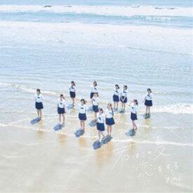 ≠ME / 君はこの夏、恋をする(Type A/CD+DVD) [CD]