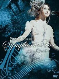 [送料無料] 倉木麻衣/Mai Kuraki Symphonic Live -Opus 2- [DVD]
