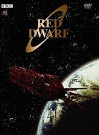 [送料無料] 宇宙船レッド・ドワーフ号 DVD-BOX[日本版] [DVD]