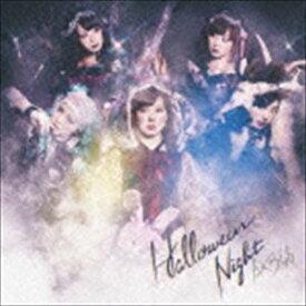 AKB48 / ハロウィン・ナイト(通常盤Type D/CD+DVD) [CD]