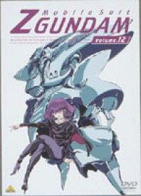 [送料無料] 機動戦士Zガンダム Volume.12 [DVD]