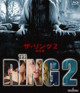 ザ・リング2 [Blu-ray]