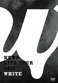 [送料無料] NEWS/NEWS LIVE TOUR 2015 WHITE(通常盤) [DVD]