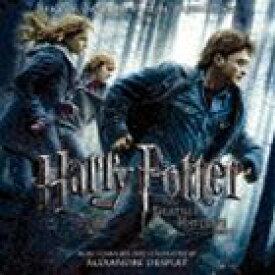 アレクサンドル・デプラ(音楽) / ハリー・ポッターと死の秘宝 PART1 オリジナル・サウンドトラック [CD]