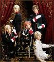 王室教師ハイネ -THE MUSICAL-(Blu-ray) [Blu-ray]