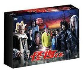 [送料無料] 怪物くん DVD-BOX [DVD]