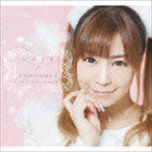 榊原ゆい / LOVE × CoverSongs2 [CD]
