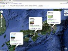 [送料無料] コブクロ/KOBUKURO STADIUM LIVE 2010〜OSAKA・TOKYO・MIYAZAKI〜 [DVD]
