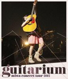 "[送料無料] miwa concert tour 2012 ""guitarium""(通常盤) [Blu-ray]"