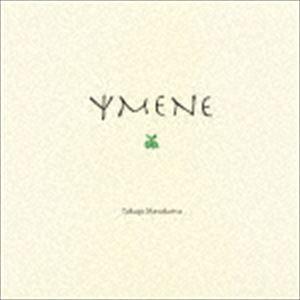 高木正勝 / YMENE [CD]
