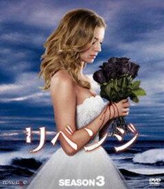 [送料無料] リベンジ シーズン3 コンパクトBOX [DVD]