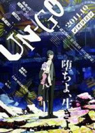 [送料無料] UN-GO 第1巻 [Blu-ray]