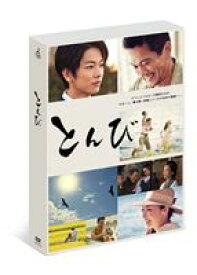 [送料無料] とんび DVD-BOX [DVD]