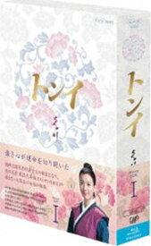 トンイ Blu-ray BOX I [Blu-ray]