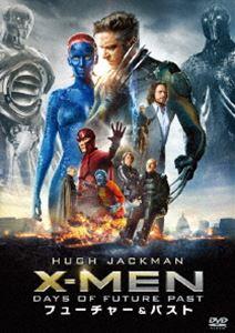 X-MEN:フューチャー&パスト [DVD]