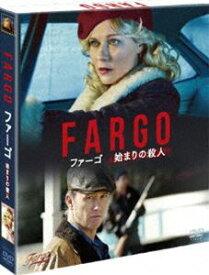 [送料無料] FARGO/ファーゴ 始まりの殺人<SEASONSコンパクト・ボックス> [DVD]