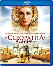 クレオパトラ [Blu-ray]