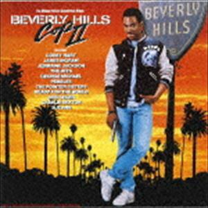 ハロルド・フォルターメイヤー(音楽) / ビバリーヒルズ・コップ2 オリジナル・サウンドトラック(期間限定盤) [CD]