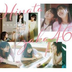日向坂46 / ひなたざか(Type-B/CD+Blu-ray) [CD]