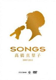 [送料無料] 高橋真梨子/SONGS 高橋真梨子 2007-2014 DVD3巻セット [DVD]