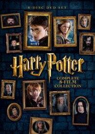 [送料無料] ハリー・ポッター 8-Film DVDセット [DVD]